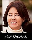 貴婦人-キャスト6.jpg